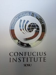 Confucius Center at SDSU set up with Audio Visual Technology